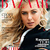 Olympic Metal winner Maria Sharapova for Harper's Bazaar
