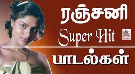 Ranjani Super Hits Video Songs