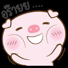 Aood Pig