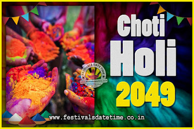 2049 Choti Holi Puja Date & Time, 2049 Choti Holi Calendar