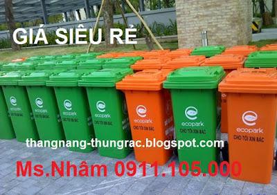 thung rac cong cong 120 lit