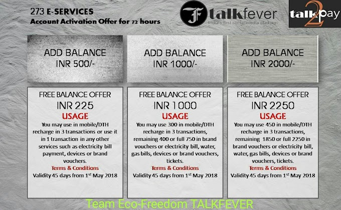 Talk to pay talkfever E SERVICES
