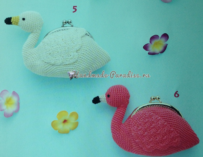 Кошелек Лебедь крючком (1)