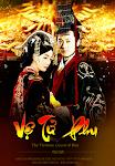 Vệ Tử Phu - HTV2
