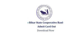 Bihar State Cooperative Bank Admit Card 2018