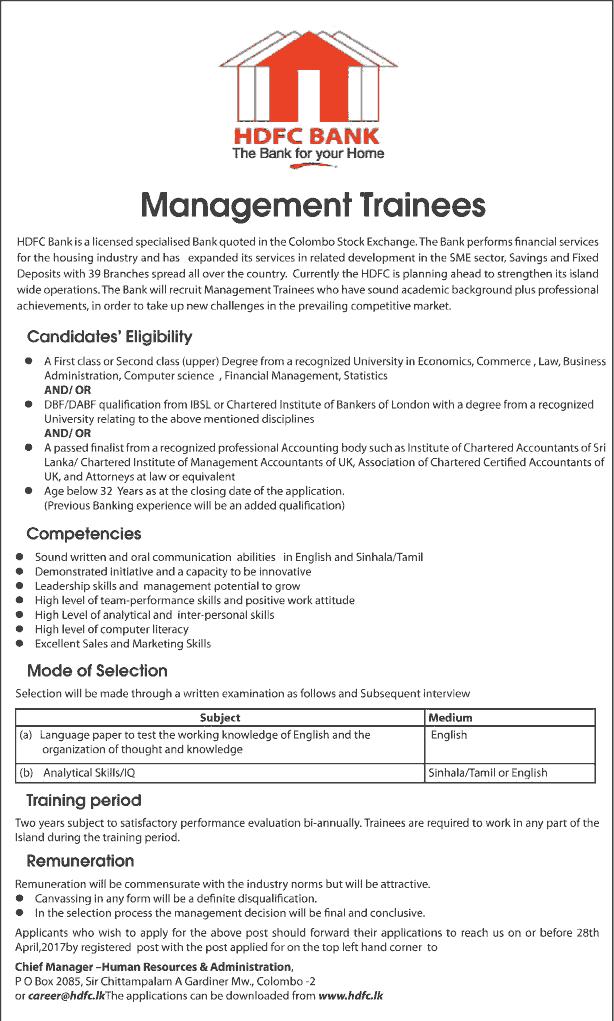 [Vacancies] Management Trainees - HDFC Bank | Derana Jobs | Sri Lanka Job Bank
