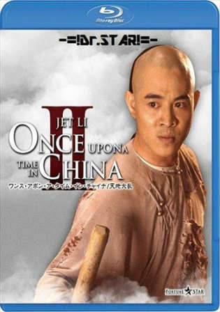 Once Upon a Time in China II 1992 BluRay 350MB Hindi Dual Audio 480p Watch Online Full Movie Download bolly4u