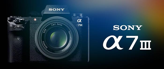 Сгенерированное изображение Sony A7 III