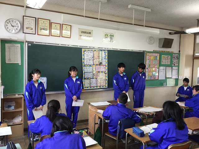 愛川町立愛川東中学校ブログ: 2...