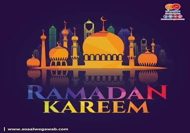 رمضان كريم وكل عام وانتم بخير .. دعاء شهر رمضان المبارك