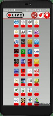 تحميل تطبيق شاهد الان الجديد لمشاهدة جميع قنوات العالم المشفرة مجانا على الاندرويد