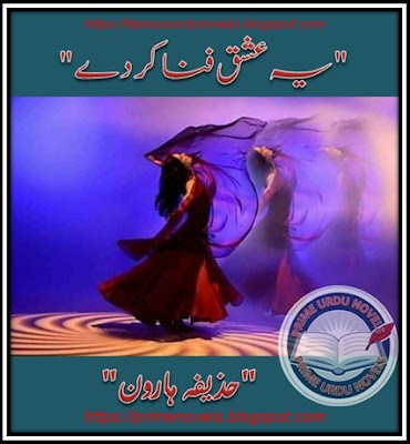 Free download Yeh ishq fana kar de by Huzaifa Haroon Complete pdf