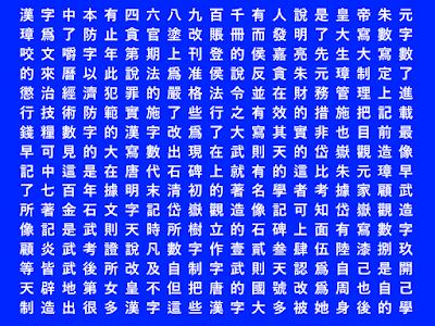 Пример написания китайских иероглифов