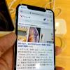 Menurut Penelitian, Smartphone Lawas Memiliki Ketahanan Baterai yang Lebih Baik Dibandingkan yang Baru