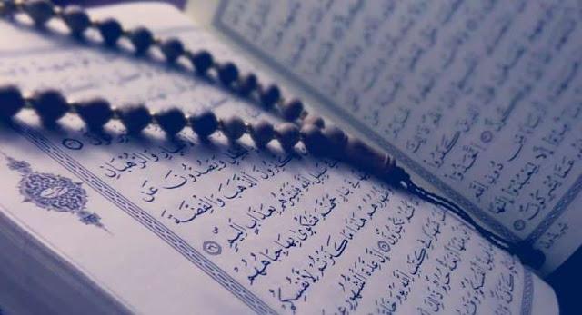 Kematian Atau Maut Dalam Al-Quran: Ayat-ayat Tentang Kematian