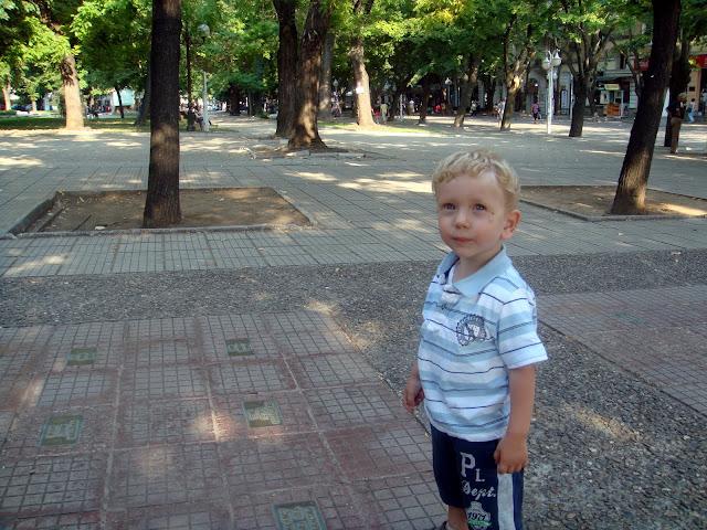 Stara Zagora, Eski Zağra, parkı