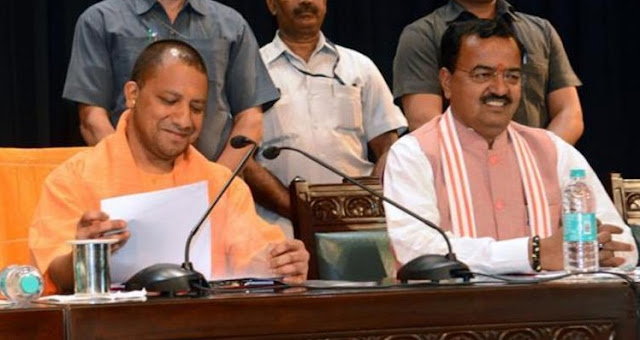 Yogi Adityanath, Keshav Prasad Maurya, UP CHief Minister, Uttar Pradesh, Farmers, Debt Relief