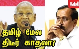 K Veeramani Speech | Reply for H. Raja & BJP | Periyar Issue