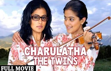 Charulatha The Twins 2012 Hindi Dubbed