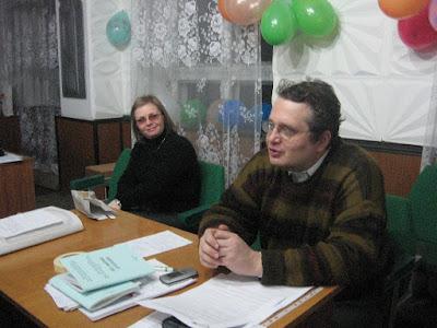 Дементий Белый и  Наталья Богренцова на отчетной конференции. Февраль 2008 года