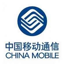 All in One China Mobile PC Suite