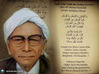 Harlah NU, Mengaji Jurus Kiai Wahab Chasbullah