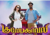 Gulebakavali 2018 Tamil Movie Watch Online