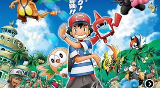 Pokémon Sun & Moon – Episódio 110 – Hole-In-One no PokéGolfe!