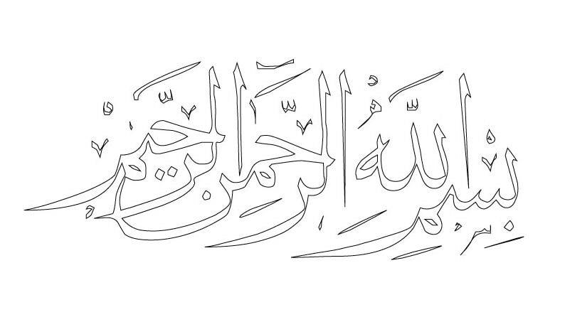 Sketsa Bismillah Mewarnai Kaligrafi Wwwimagenesmicom