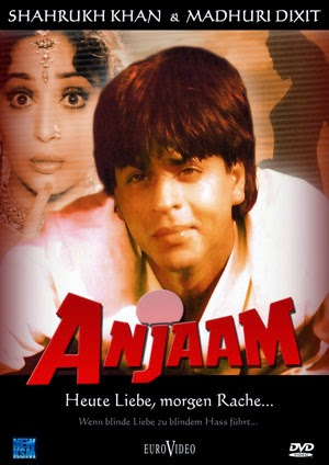 Anjaam (1994) ταινιες online seires oipeirates greek subs