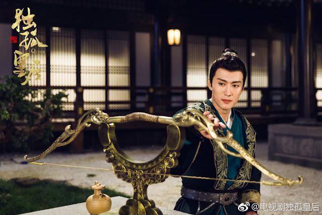 Queen Dugu Qi Ji