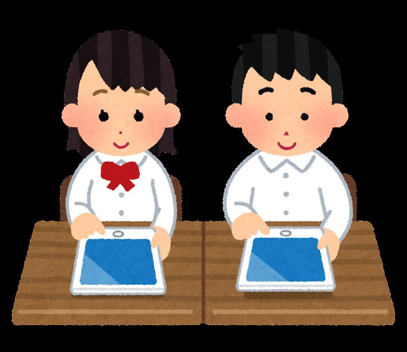 たまプラーザ看護学校 - 公募推薦入試・社会人入試 …