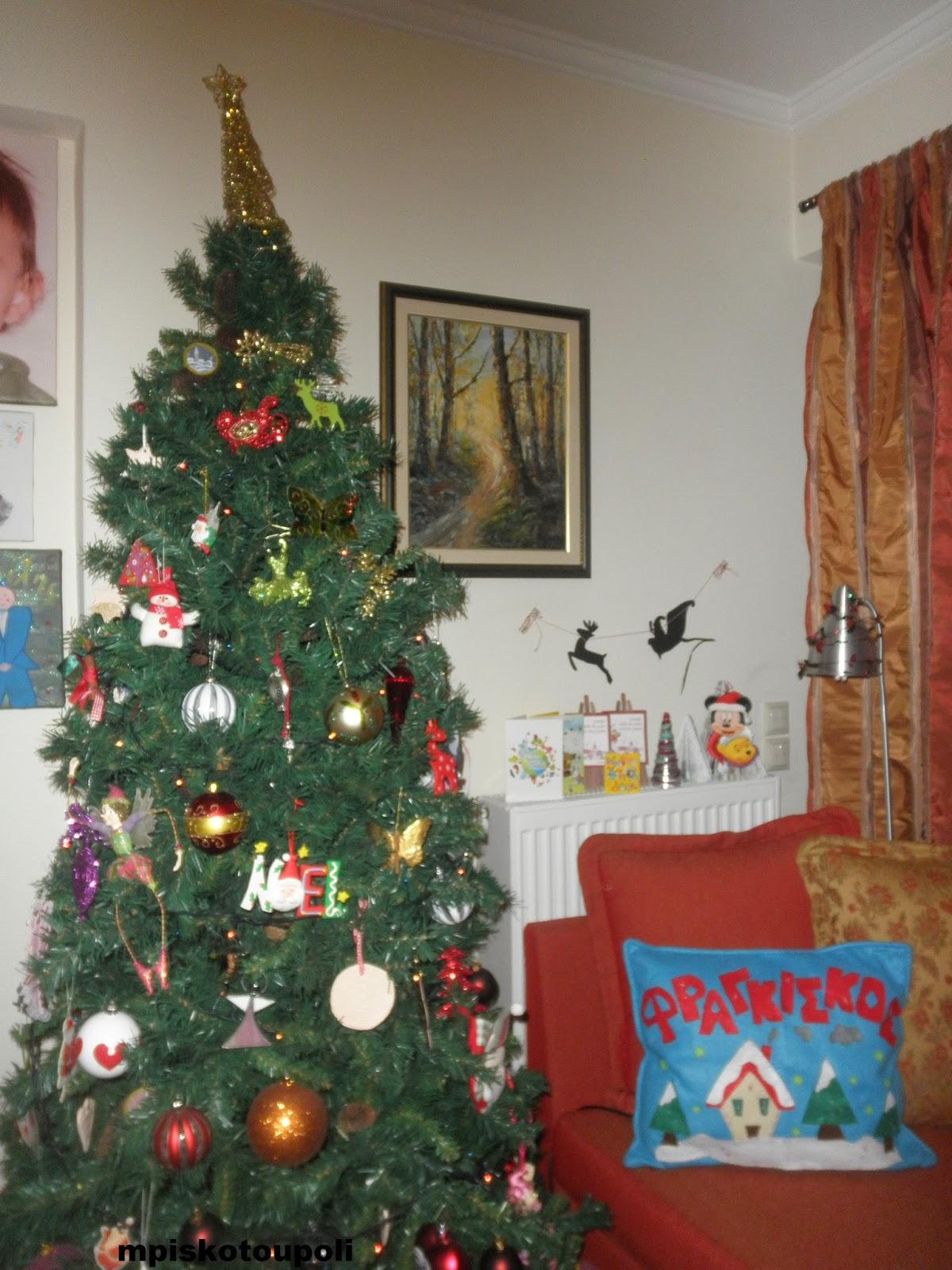 festive days10