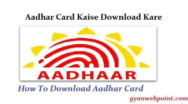 Aadhaar-Card-Kaise-Download-Kae