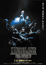 Kingsglaive: Final Fantasy XV<br><span class='font12 dBlock'><i>(Kingsglaive: Final Fantasy XV )</i></span>