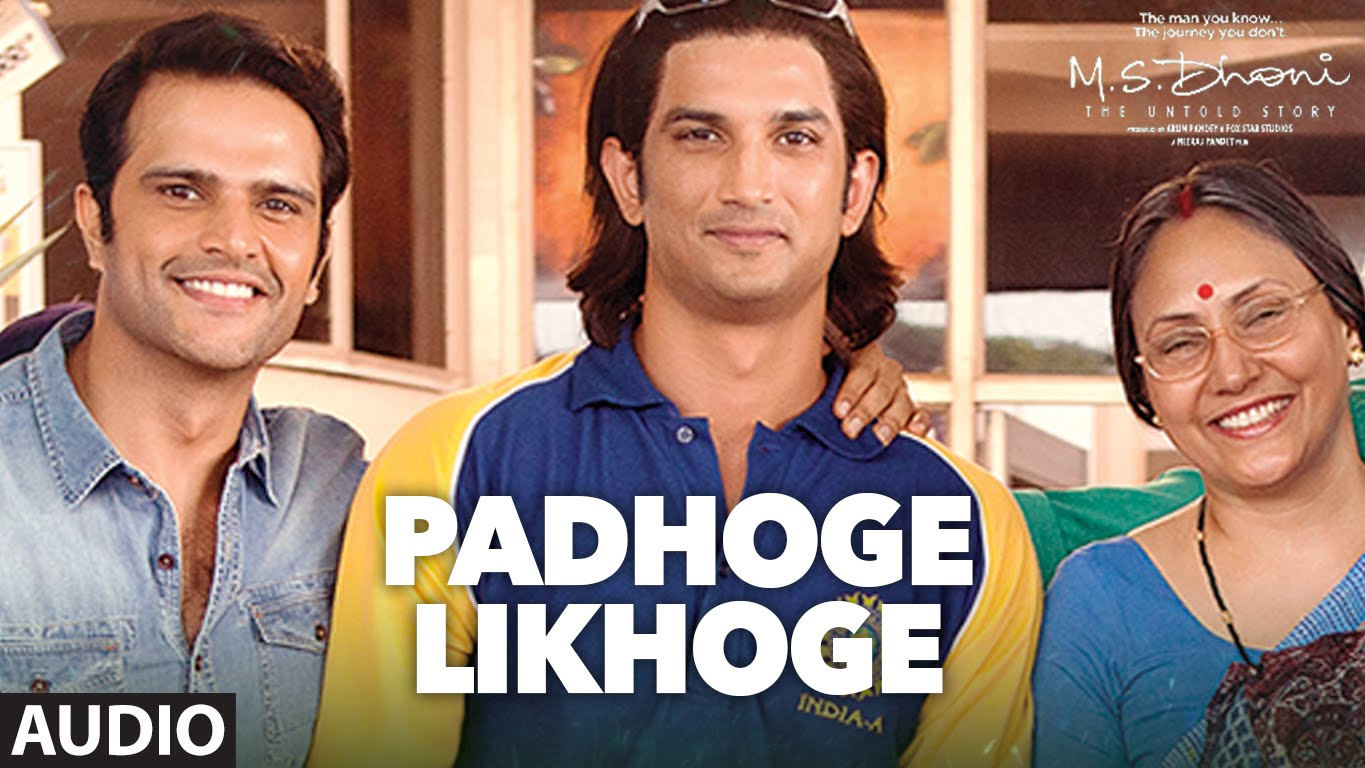 The Padhoge Likhoge lyrics from 'MS Dhoni: The Untold Story', The song has been sung by Ananya Nanda, Adithyan A Prithviraj, . featuring Sushant Singh Rajput, MS Dhoni, , . The music has been composed by Amaal Mallik, , . The lyrics of Padhoge Likhoge has been penned by Manoj Muntashir,
