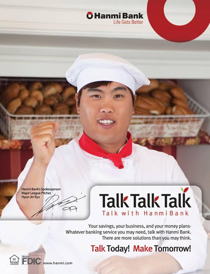VIN SCULLY IS MY HOMEBOY: Hyun-Jin Ryu Bakes Bread