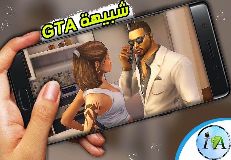 تحميل لعبة Gangstar Rio: City of Saints للاندرويد شبيهة gta san adreas