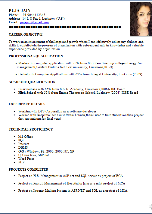 Bank Resume   Resume Format Download Pdf SlideShare