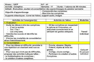 تقويم ودعم الفرنسية بالمستوى الأول ابتدائي الأسبوع17