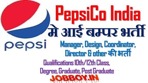 PepsiCo India Recruitment 18533 Post Fresher 2019,Apply Online