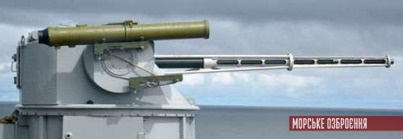 Бойовий модуль БМ-5М.01 Катран-М