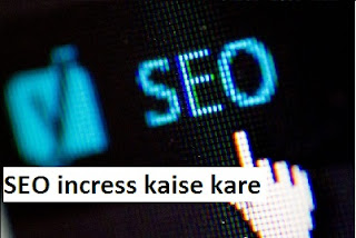 SEO kaise incress kare