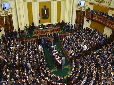 مجلس النواب, النائب العام, شبهه كيدية, رفع الحصانة , اعلان حالة الطوارئ,