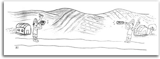 קביעת מיקום החלקות, איור: ניצן בן משה גלנטי