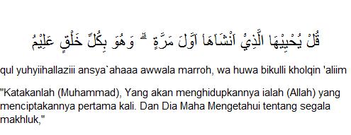 gambar QS. Ya-Sin 36: Ayat 78