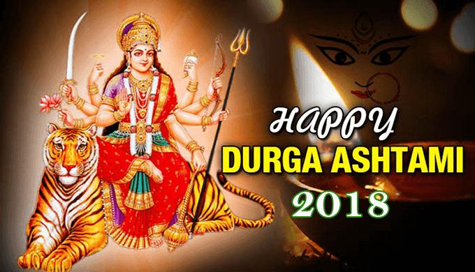 Durga Ashtami Images 2018