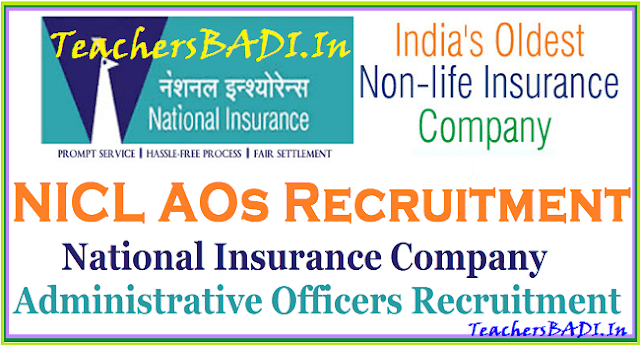 NICL Recruitment, NIC AO Jobs, National Insurance Company 205 Administrative Officers Recruitment 2017