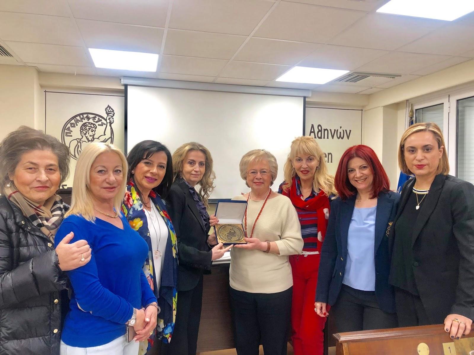 Συγκρότηση νέου Διοικητικού Συμβουλίου Εθνικού Επιμελητηριακού Δικτύου Ελληνίδων Γυναικών Επιχειρηματιών