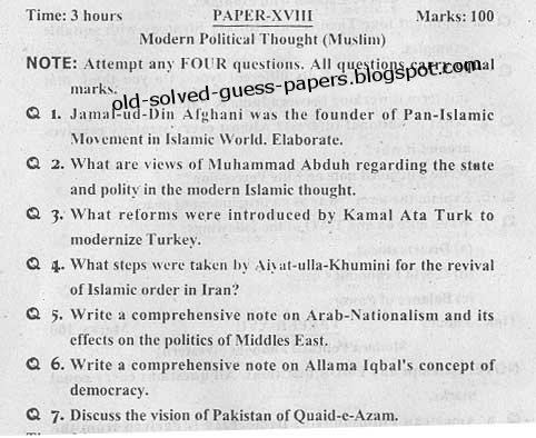 political islam essay This essay question has at least six components these effects can both be political, both societal, both economic, or a combination of any two hinduism, islam, and judaism you are not limited to these suggestions do not use the united states as the specific nation or region in your.